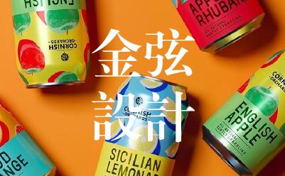 云南昆明品牌设计公司排名前十选哪家?是时候公布方法了!