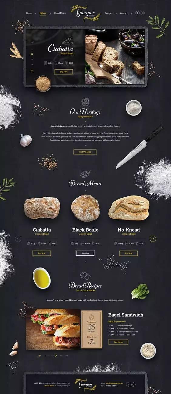 烘焙面包甜品类海报设计参考 资讯 未命名  第6张