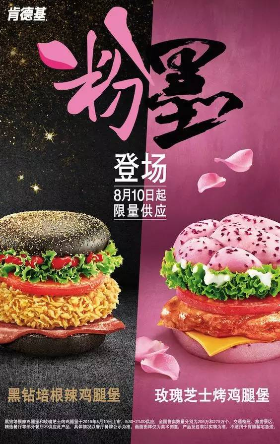 烘焙面包甜品类海报设计参考 资讯 未命名  第9张