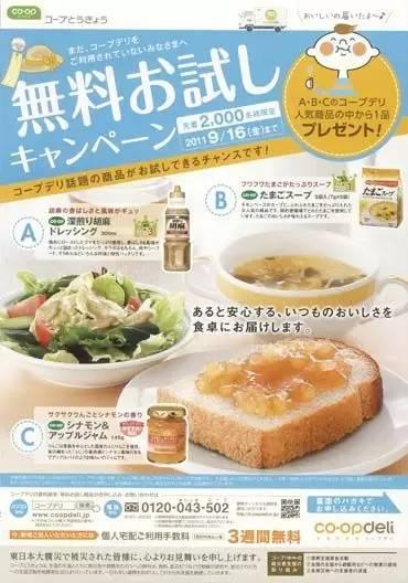 烘焙面包甜品类海报设计参考 资讯 未命名  第13张