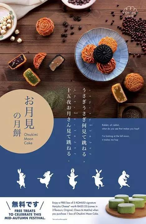 烘焙面包甜品类海报设计参考 资讯 未命名  第16张