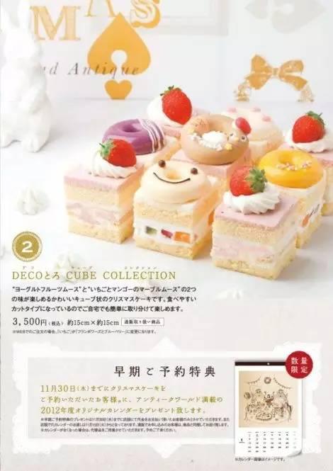 烘焙面包甜品类海报设计参考 资讯 未命名  第17张