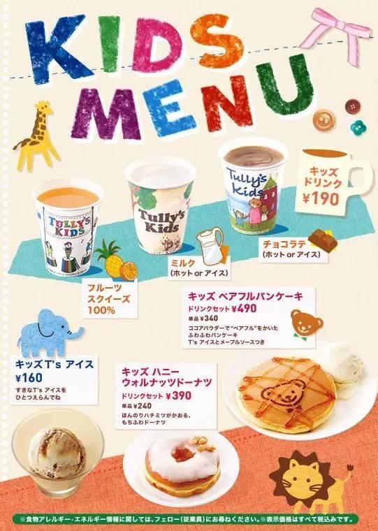 烘焙面包甜品类海报设计参考 资讯 未命名  第18张
