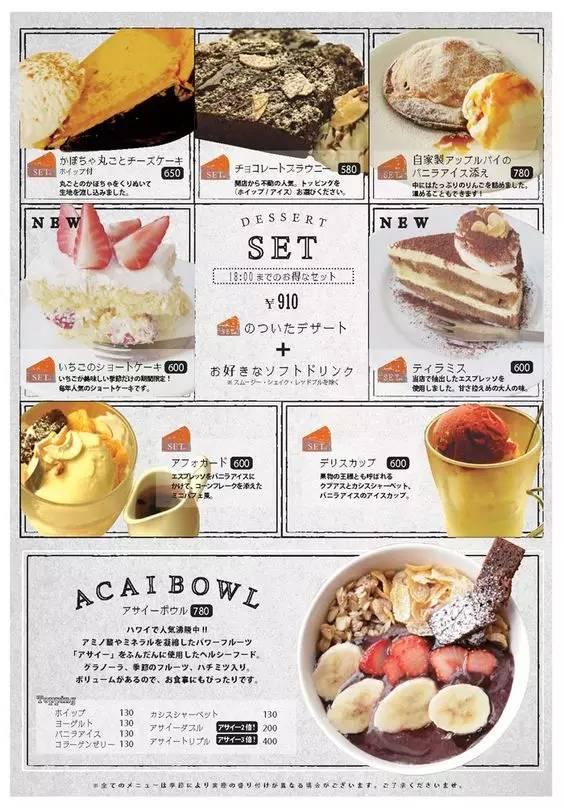 烘焙面包甜品类海报设计参考 资讯 未命名  第20张