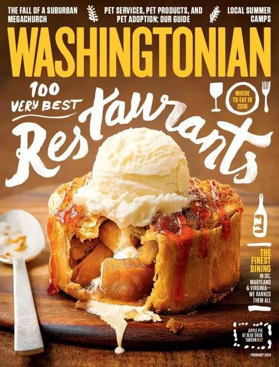 烘焙面包甜品类海报设计参考 资讯 未命名  第29张