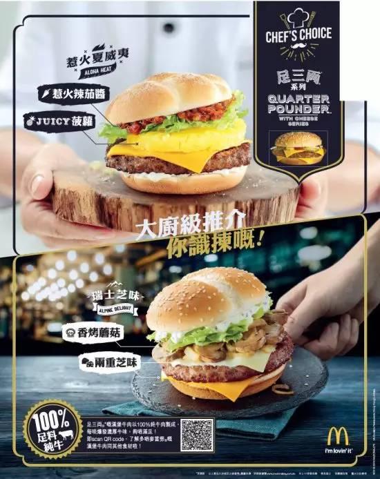 烘焙面包甜品类海报设计参考 资讯 未命名  第35张