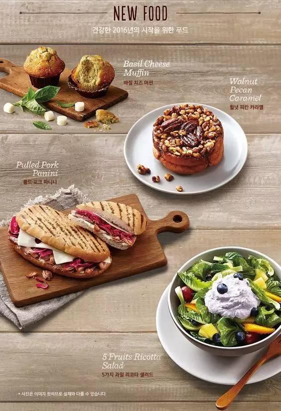 烘焙面包甜品类海报设计参考 资讯 未命名  第41张
