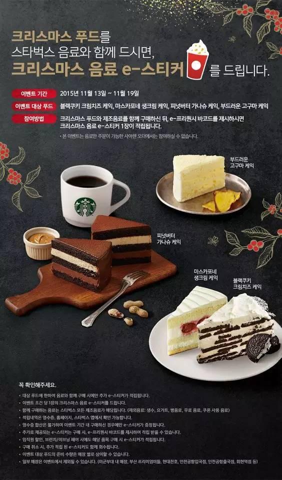 烘焙面包甜品类海报设计参考 资讯 未命名  第43张