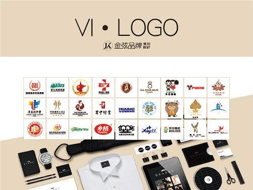 VI设计·logo设计,昆明专业品牌vi标志设计