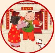 好味西饼屋|阖家欢喜中国年  客户资料  第10张