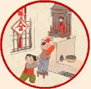 好味西饼屋|阖家欢喜中国年  客户资料  第9张