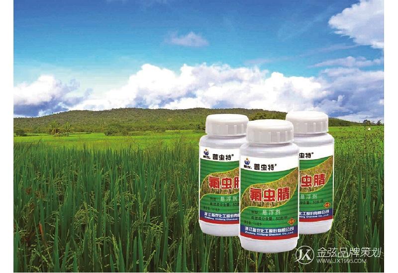 农药包装设计,昆明金弦专业包装设计,农药包装设计 包装设计 未命名  第4张