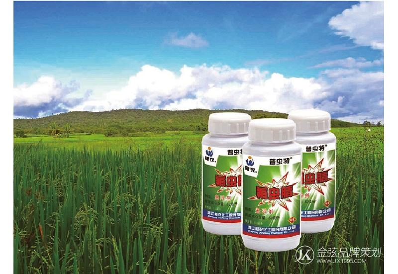 农药包装设计,昆明金弦专业包装设计,农药包装设计 包装设计 未命名  第5张