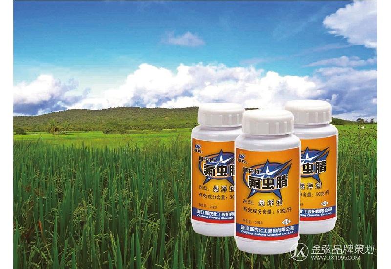 农药包装设计,昆明金弦专业包装设计,农药包装设计 包装设计 未命名  第6张