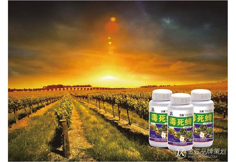 农药包装设计,昆明金弦专业包装设计,农药包装设计 包装设计 未命名  第7张