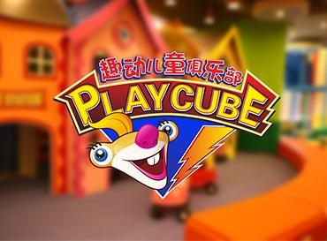 趣动Playcube儿童探险城品牌策划,昆明金弦品牌策划