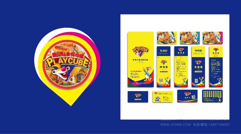 趣动Playcube儿童探险城品牌策划,昆明金弦品牌策划  未命名  第2张