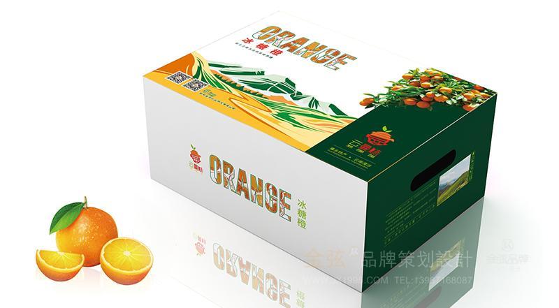 昆明冰糖橙包装设计 水果包装设计 包装设计 未命名  第1张
