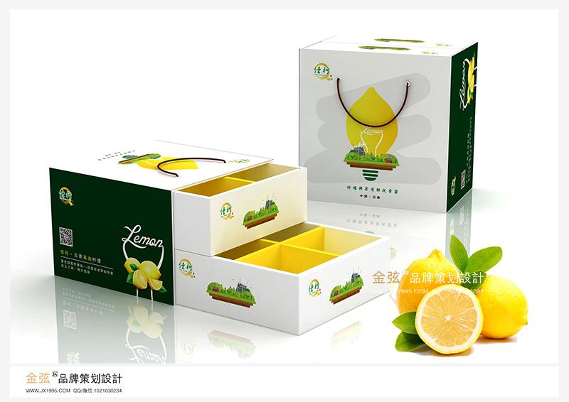 佳柠柠檬包装设计 云南昆明水果包装设计 包装设计 未命名  第3张
