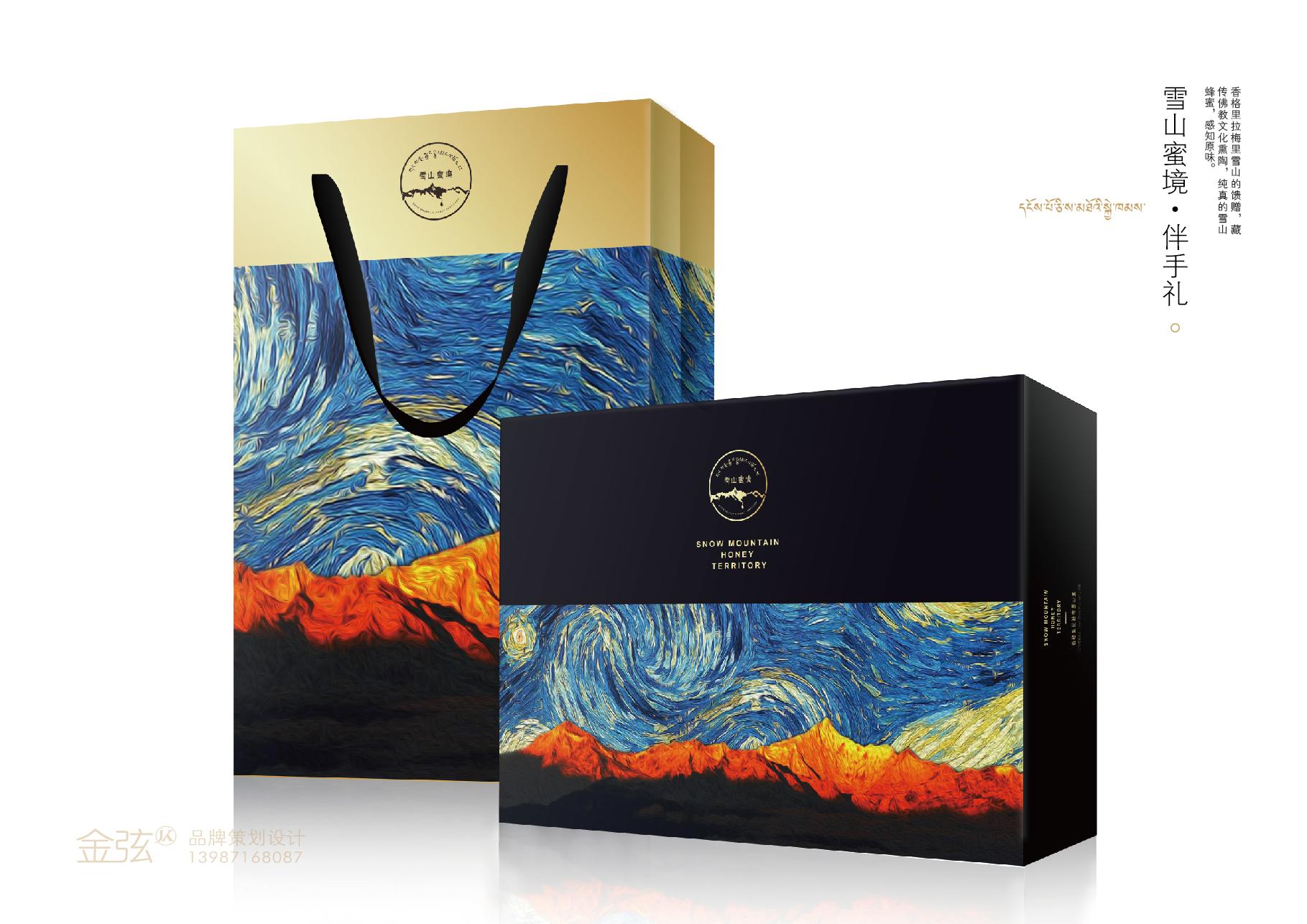 品吉 雪山蜜境伴手礼包装展示 包装设计 客户资料  第3张