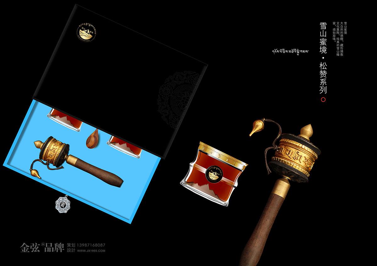 雪山蜜境高级蜂蜜礼盒包装设计 昆明特产包装设计 包装设计  第1张