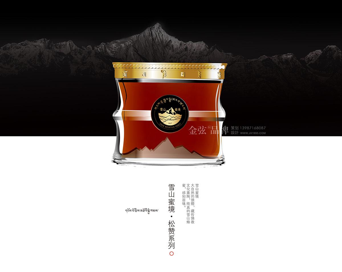 雪山蜜境高级蜂蜜礼盒包装设计 昆明特产包装设计 包装设计  第6张