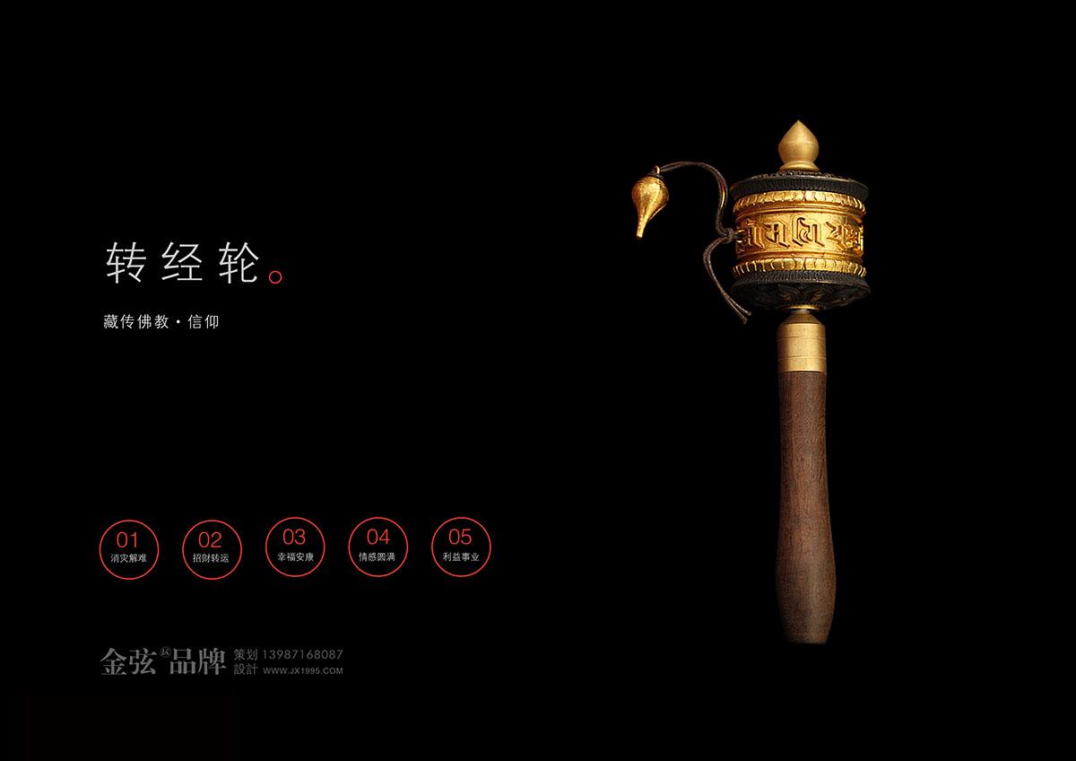 香格里拉雪山蜜境 土特产包装设计 土特产logo设计 土特产电商设计 食品包装设计 食品logo设计 食品电商设计 包装设计  第3张