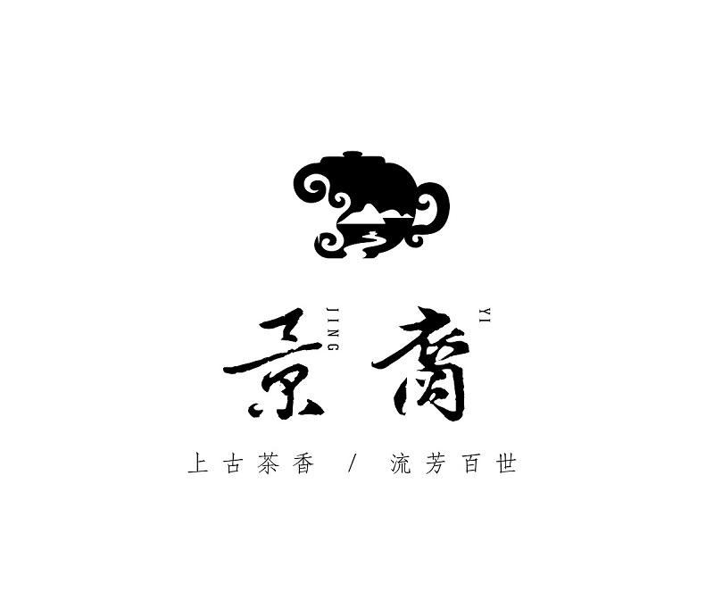 景裔logo修改及包方案装修改 包装设计 客户资料  第1张