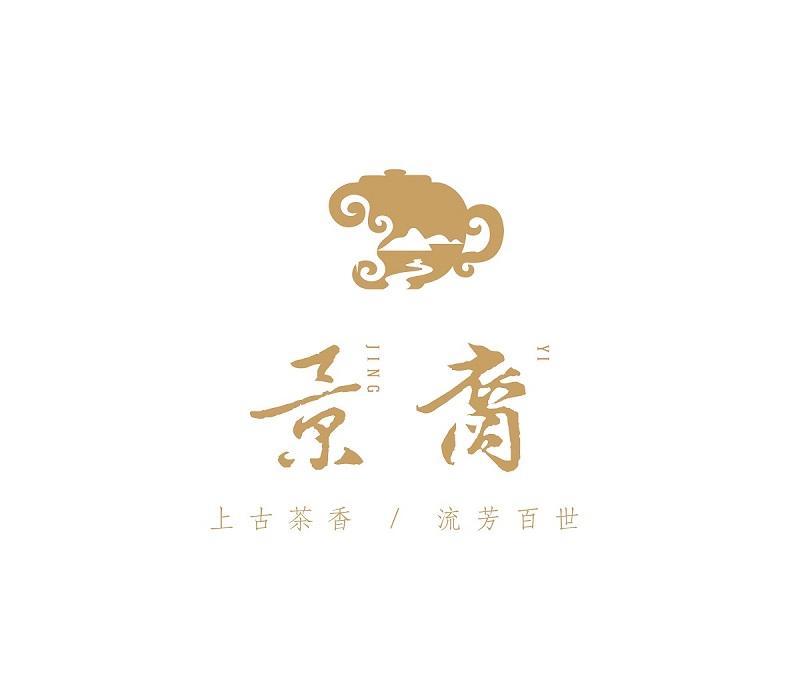 景裔logo修改及包方案装修改 包装设计 客户资料  第31张