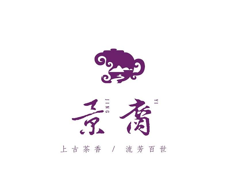 景裔logo修改及包方案装修改 包装设计 客户资料  第55张