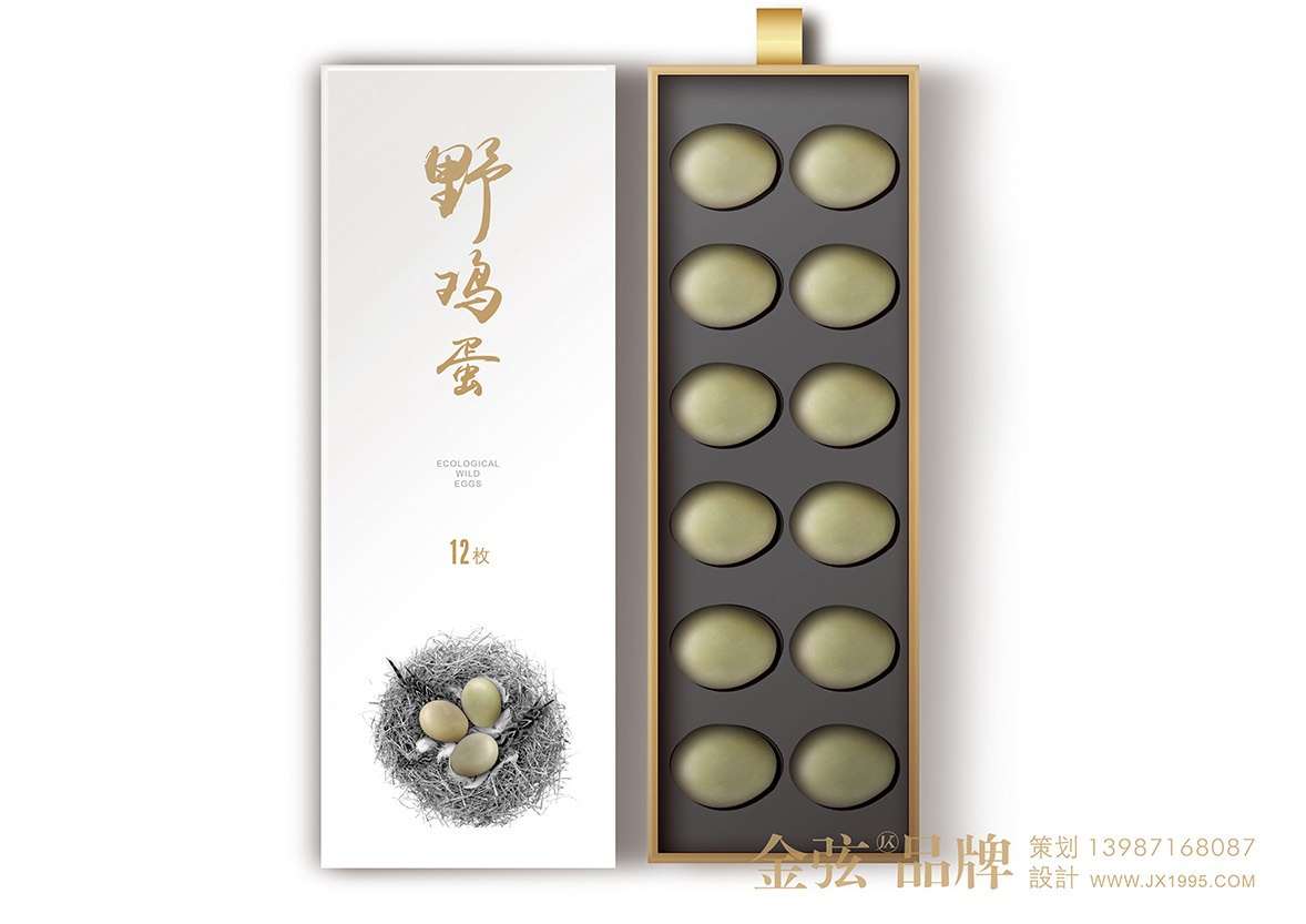 野鸡蛋礼盒包装设计 包装设计 未命名  第3张