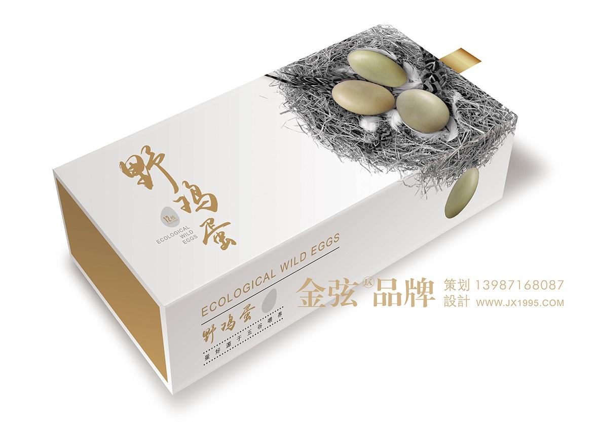 野鸡蛋礼盒包装设计 包装设计 未命名  第4张