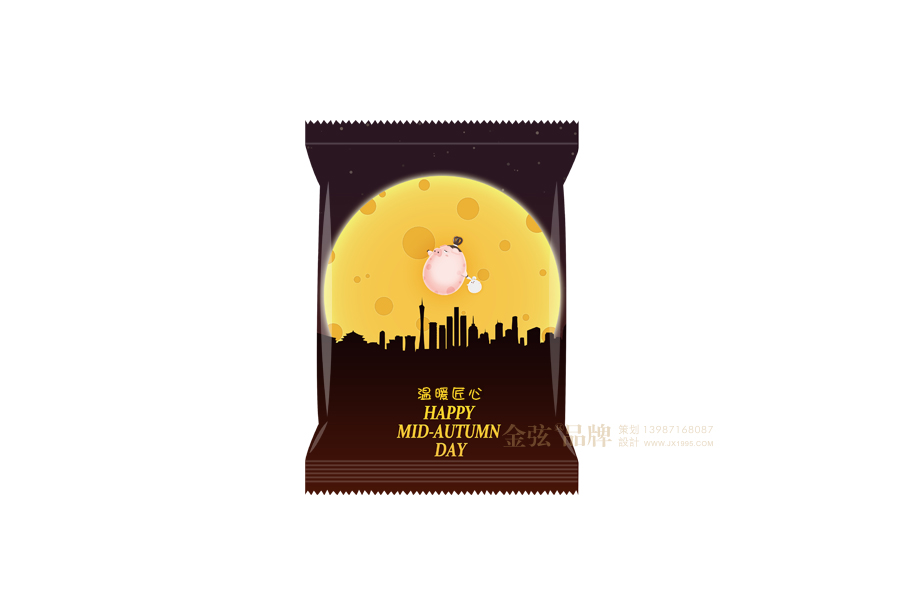 温暖匠心月饼包装 包装设计 客户资料  第1张