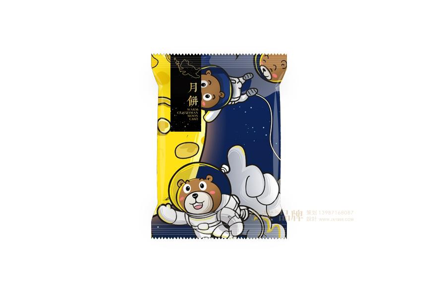 享嘴熊月饼包装设计 包装设计 客户资料  第6张