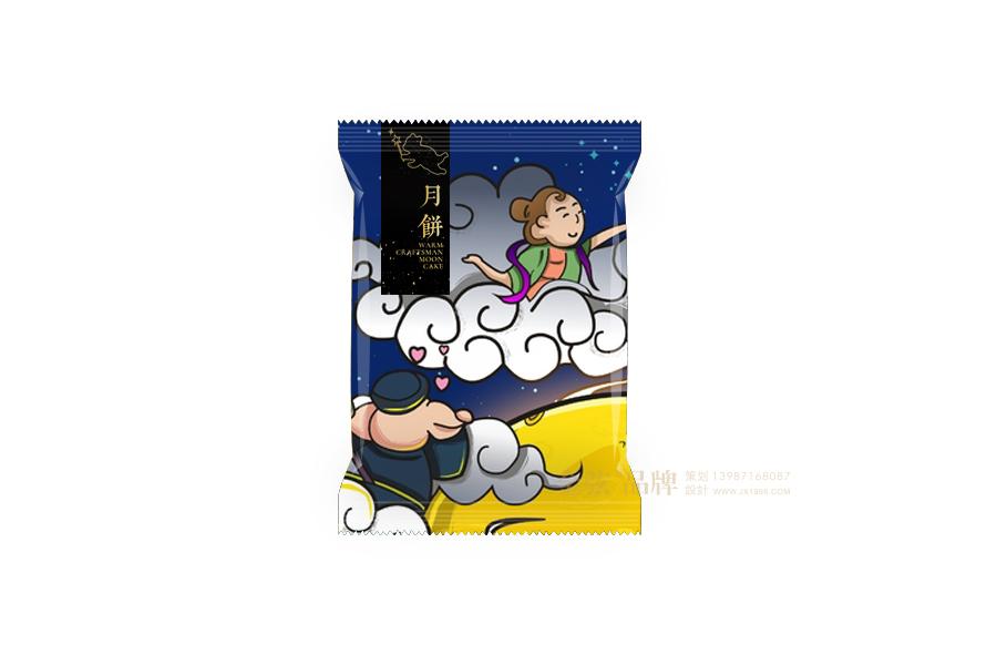 享嘴熊月饼包装设计 包装设计 客户资料  第4张