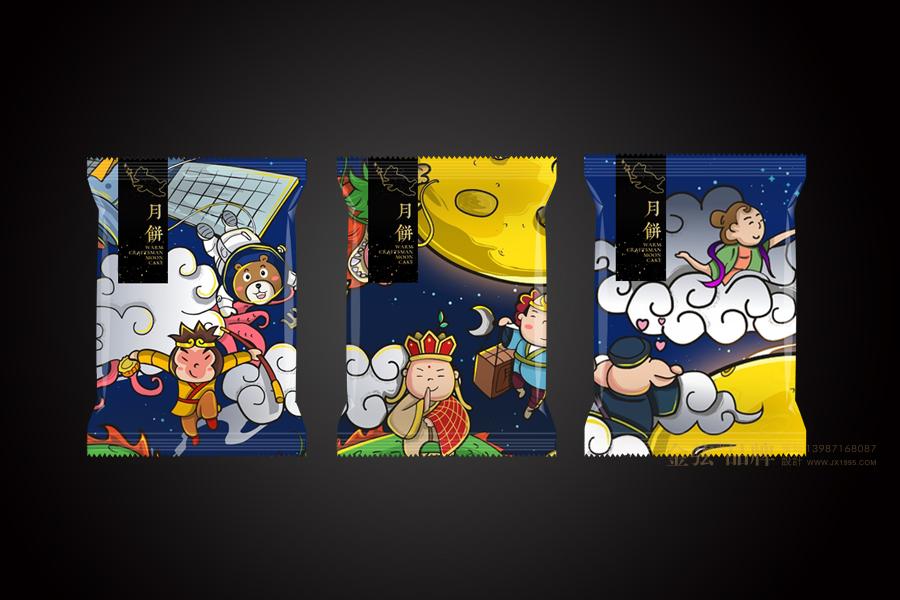 享嘴熊月饼包装设计 包装设计 客户资料  第1张