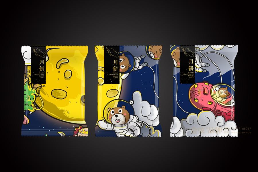 享嘴熊月饼包装设计 包装设计 客户资料  第2张