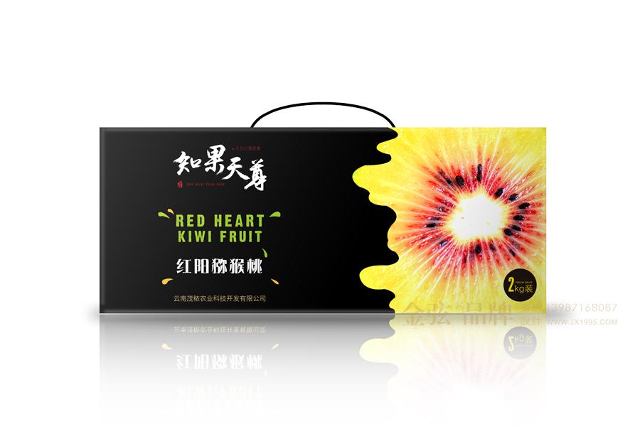 云南昆明水果包装设计 包装设计 未命名  第1张
