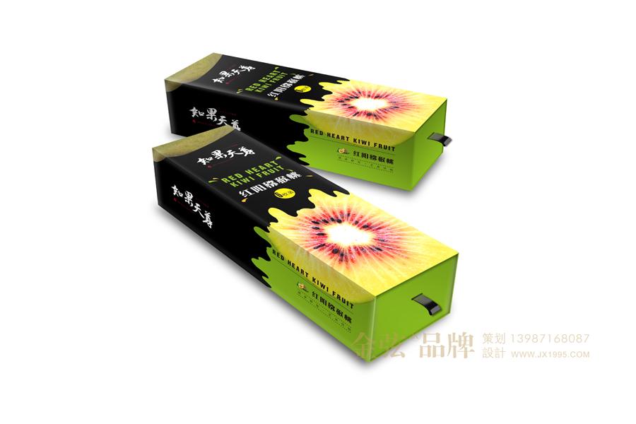 云南昆明水果包装设计 包装设计 未命名  第2张