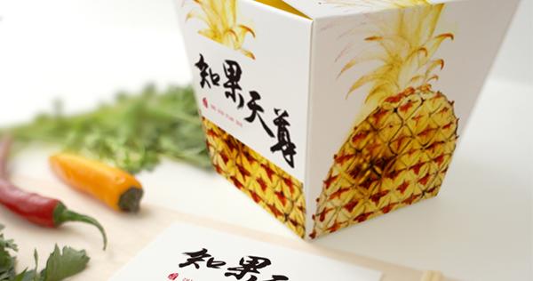 昆明水果vi标志设计,昆明vi设计,知果天尊水果基地品牌视觉VI设计,金弦vi设计  未命名  第3张
