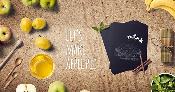 昆明水果vi标志设计,昆明vi设计,知果天尊水果基地品牌视觉VI设计,金弦vi设计  未命名  第5张