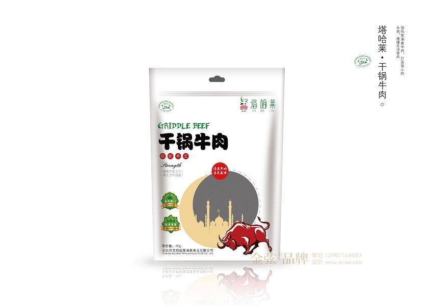 塔哈莱清真牛肉干休闲食品包装设计 包装设计 未命名  第1张