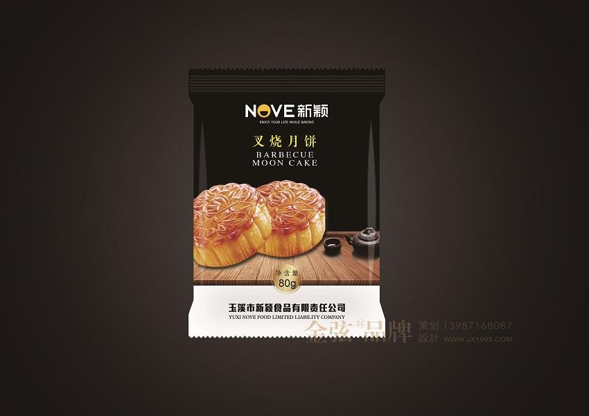 昆明滇式月饼包装设计 新颖月饼内包设计 包装设计 未命名  第1张