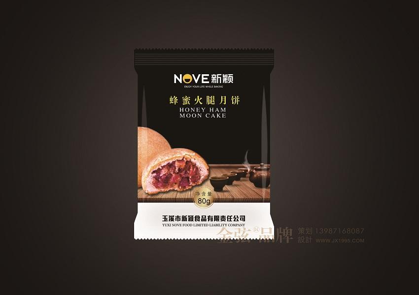 昆明滇式月饼包装设计 新颖月饼内包设计 包装设计 未命名  第2张