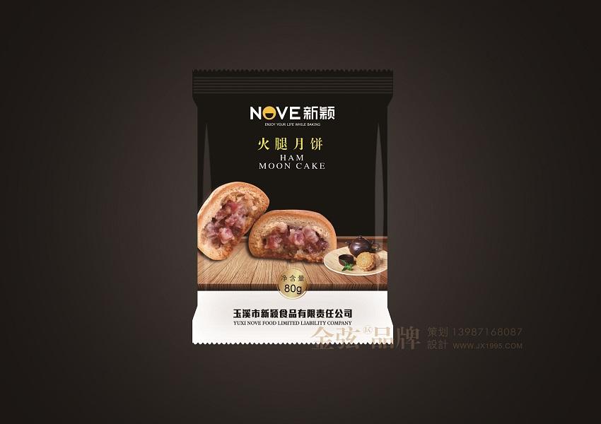 昆明滇式月饼包装设计 新颖月饼内包设计 包装设计 未命名  第3张