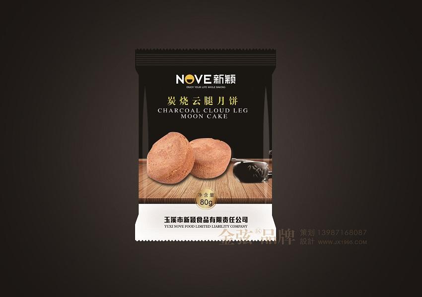 昆明滇式月饼包装设计 新颖月饼内包设计 包装设计 未命名  第4张