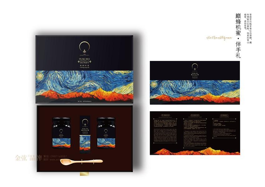 香格里拉巅峰机蜜蜂蜜伴手礼包装设计 包装设计 未命名  第2张