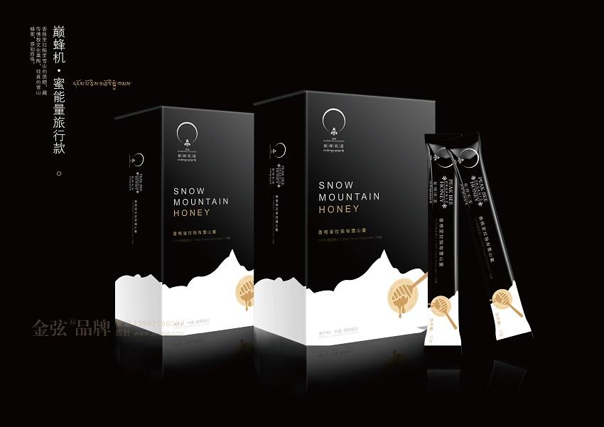 巅峰机蜜蜂蜜旅行装包装设计 昆明金弦包装设计 包装设计 未命名  第4张