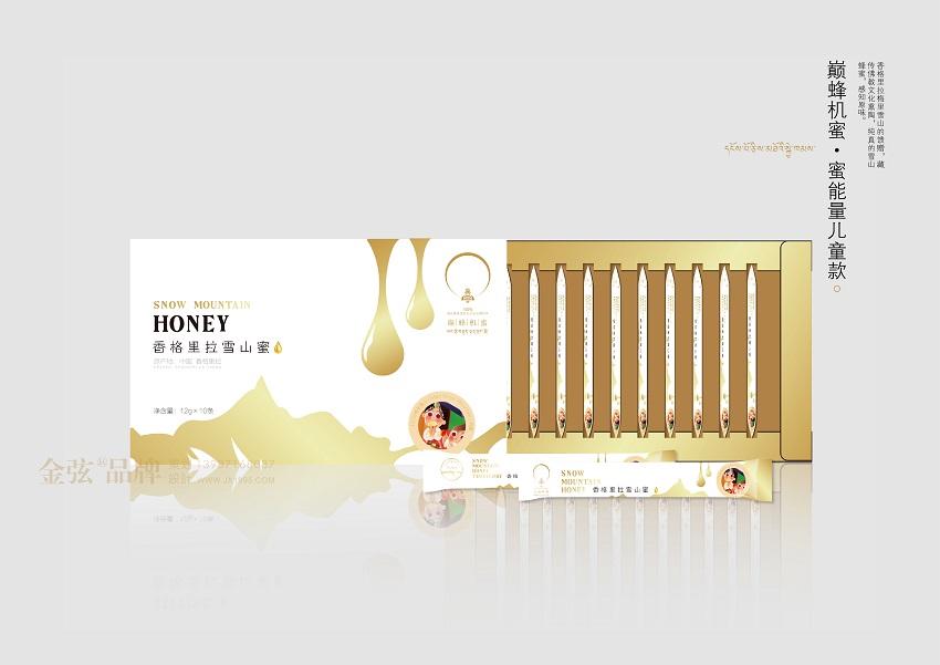 儿童蜂蜜包装设计 高级蜂蜜食品包装设计图片 昆明金弦包装设计 包装设计 未命名  第3张