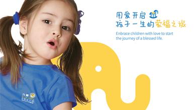 昆明logo设计-金弦logo案例方辰幼儿园